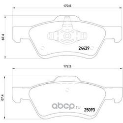 Комплект тормозных колодок, дисковый тормоз (Brembo) P24159