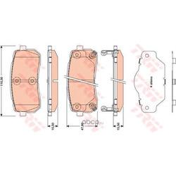 Колодки тормозные задние (TRW/Lucas) GDB3449