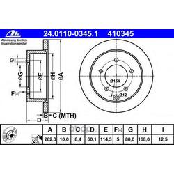Тормозной диск (Ate) 24011003451
