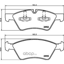 Комплект тормозных колодок, дисковый тормоз (Hella) 8DB355012011
