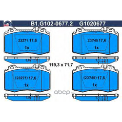 Комплект тормозных колодок (GALFER) B1G10206772
