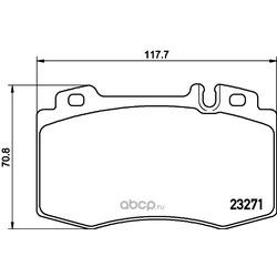 Комплект тормозных колодок, дисковый тормоз (Hella) 8DB355008691