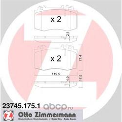 Комплект тормозных колодок, дисковый тормоз (Zimmermann) 237451751