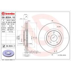 Тормозной диск (Brembo) 09B35410