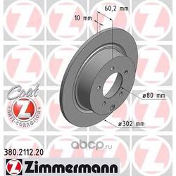 "Диск тормозной, ""Coat Z (Zimmermann) 380211220"
