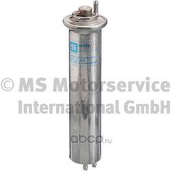 Фильтр топливный (Ks) 50013645