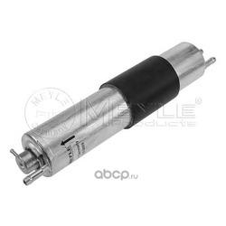 Топливный фильтр (Meyle) 3143230009