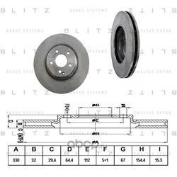 Диск тормозной (Blitz) BS0248