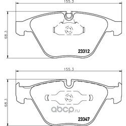 Комплект тормозных колодок, дисковый тормоз (Hella) 8DB355009271