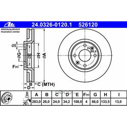Диск тормозной вентилируемый (Ate) 24032601201