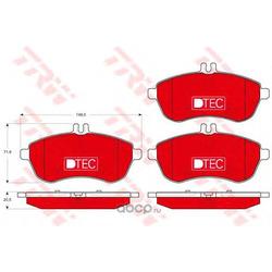 Комплект тормозных колодок (TRW/Lucas) GDB1736DTE