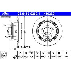 Тормозной диск (Ate) 24011003601