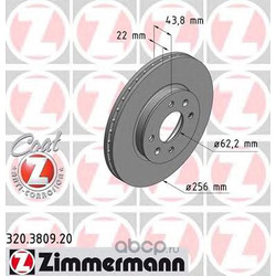 Тормозные диски (Hyundai-KIA) 517120U000