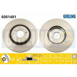 Тормозной диск (Girling) 6061481