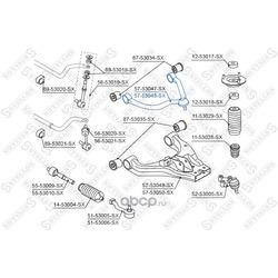 Рычаг независимой подвески колеса, подвеска колеса (Stellox) 5753048SX