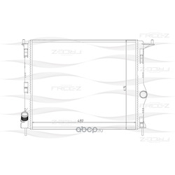Радиатор (FREE-Z) KK0179