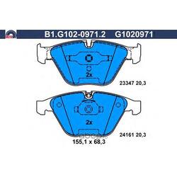 Комплект тормозных колодок (GALFER) B1G10209712