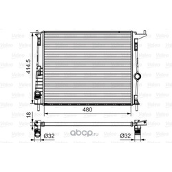 Радиатор (Valeo) 700802