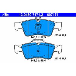 Комплект тормозных колодок, дисковый тормоз (Ate) 13046071712