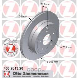 """Диск тормозной вентилируемый, """"Coat Z (Zimmermann) 430261320"""