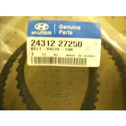 РЕМЕНЬ ПРИВОДНОЙ ЗУБЧАТЫЙ (Hyundai-KIA) 2431227250