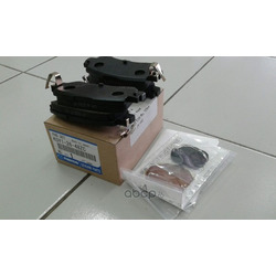 MAZDA Колодки тормозные дисковые задние (MAZDA) K0Y12648ZC