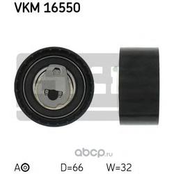 Натяжной ролик, ремень ГРМ (Skf) VKM16550