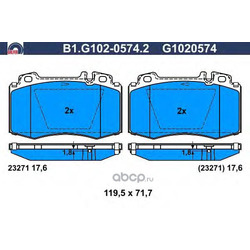 Комплект тормозных колодок (GALFER) B1G10205742