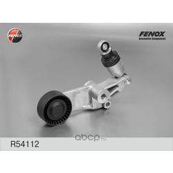 Натяжитель ремня, клиновой зубча (FENOX) R54112