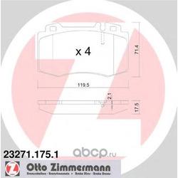 Колодки тормозные дисковые, комплект (Zimmermann) 232711751
