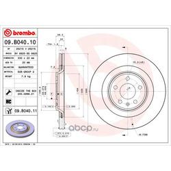 Керамический тормозной диск (Brembo) 09B04011