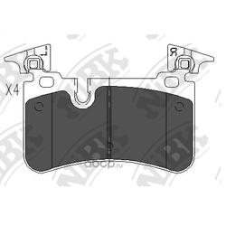 Колодки тормозные дисковые (NiBK) PN0557