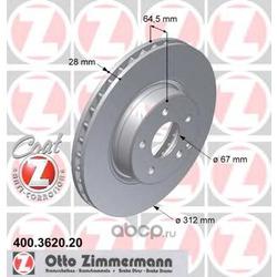 Тормозной диск (Zimmermann) 400362020