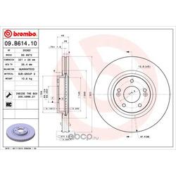 Тормозной диск (Brembo) 09B61410