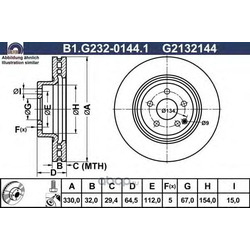Тормозной диск (GALFER) B1G23201441