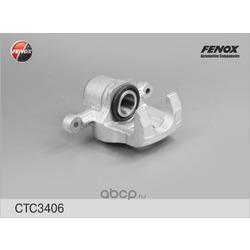 Комплект корпуса скобы тормоза (FENOX) CTC3406
