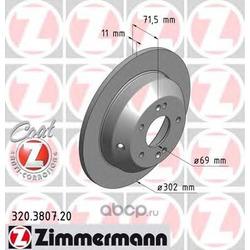 Тормозной диск (Zimmermann) 320380720