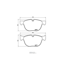 Ремонтный комплект тормозных накладок (Brembo) P06049