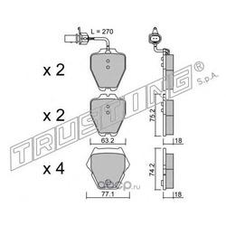 Комплект тормозных колодок, дисковый тормоз (Trusting) 7901
