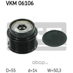 Механизм свободного хода генератора (Skf) VKM06106