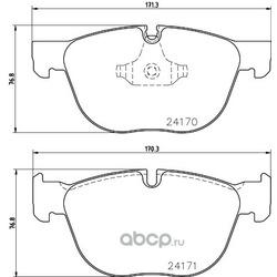 Комплект тормозных колодок, дисковый тормоз (Hella) 8DB355012541
