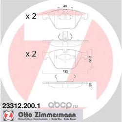 Колодки тормозные дисковые, комплект (Zimmermann) 233122001