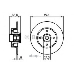 Комплект подшипника ступицы колеса (Bosch) 0986479278