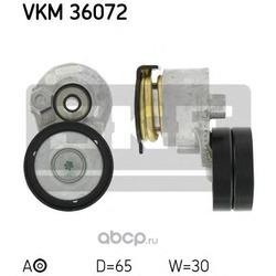 Натяжной ролик, поликлиновой ремень (Skf) VKM36072