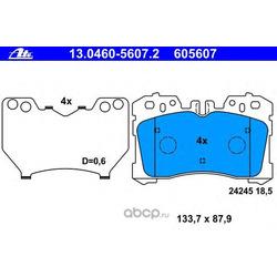Комплект тормозных колодок, дисковый тормоз (Ate) 13046056072