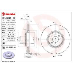 Тормозной диск (Brembo) 09989511