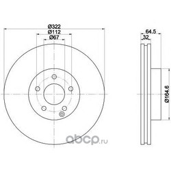 Тормозной диск (Mintex) MDC2052