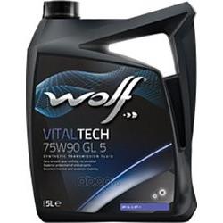 Масло трансм. синтетика WOLF VITALTECH 75W90 GL 5 5L (Wolf) 8304002
