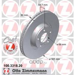 Диск торм.пер. Audi A6 04 заказ не менее 2 единиц (Zimmermann) 100331820