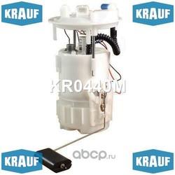 Модуль в сборе с бензонасосом (Krauf) KR0440M